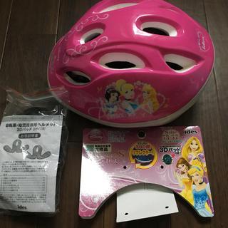 ディズニープリンセス自転車用ヘルメット