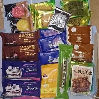 おやつボックス(菓子/デザート)