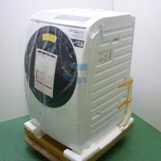 日立 - 1年保証有2020年製HITACHI日立ビッグドラム BD-TS100EL