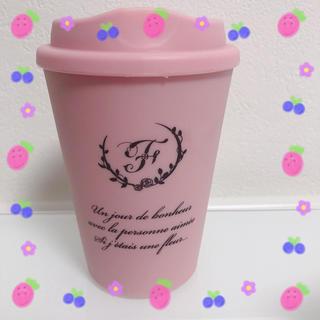 メゾンドフルール(Maison de FLEUR)のコップ(グラス/カップ)
