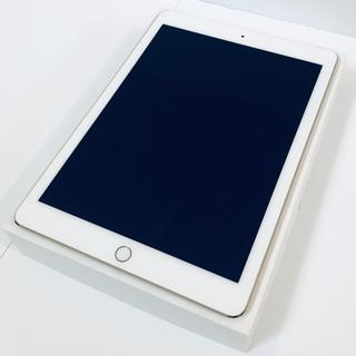 アイパッド(iPad)のこはるびより様(タブレット)