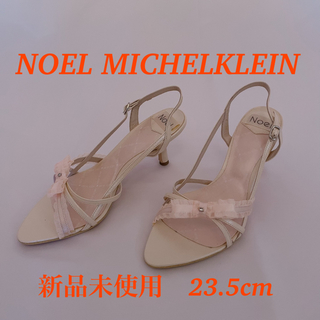 ミッシェルクラン(MICHEL KLEIN)の【新品未使用】NOEL MICHELKLEIN ヒール 23.5cm(ハイヒール/パンプス)
