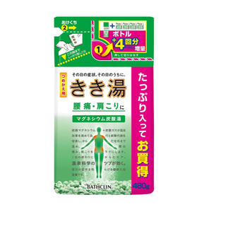 ツムラ(ツムラ)のきき湯 マグネシウム炭酸湯 つめかえ用(480g*4袋セット)【きき湯】入浴剤(入浴剤/バスソルト)