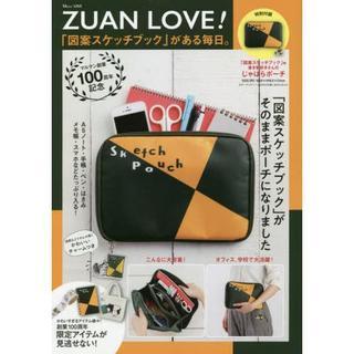 タカラジマシャ(宝島社)のZUAN LOVE! 「図案スケッチブック」がある毎日(趣味/スポーツ)
