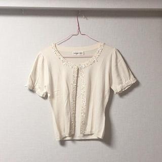 プライベートレーベル(PRIVATE LABEL)のPrivate Label プライベートレーベル 半袖セーター(カーディガン)