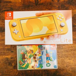 ニンテンドースイッチ(Nintendo Switch)のSwitch lite イエロー どうぶつの森(携帯用ゲーム機本体)