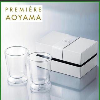 プルミエール(PREMIERE)の【新品未使用】Premiere Aoyamaペアサーモロックカップ(グラス/カップ)