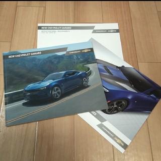 シボレー(Chevrolet)のR647 シボレー カマロ CAMARO カタログ 2018/12(カタログ/マニュアル)