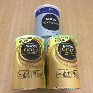 ネスレ(Nestle)のネスカフェ バリスタ詰め替え用(コーヒー)