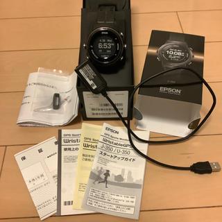 エプソン(EPSON)のEPSON Wristable GPS U-350BS 腕時計(腕時計(デジタル))