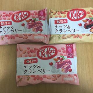 ネスレ(Nestle)のキットカット 毎日のナッツ&クラウンベリー(菓子/デザート)