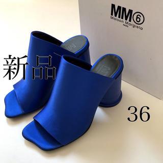 マルタンマルジェラ(Maison Martin Margiela)の新品/36 MM6 メゾン マルジェラ 足袋モチーフ カップヒール サンダル(サンダル)