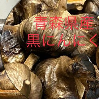 黒にんにく 訳ありバラ1kg  青森県産にんにく使用(野菜)