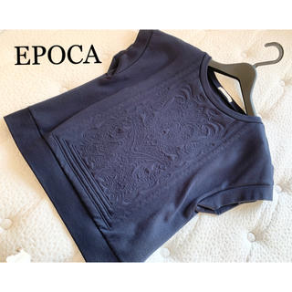エポカ(EPOCA)の美品エポカ高級刺繍デザイン半袖カットソー濃紺40アドーアフォクシーセオリーアナイ(Tシャツ(半袖/袖なし))