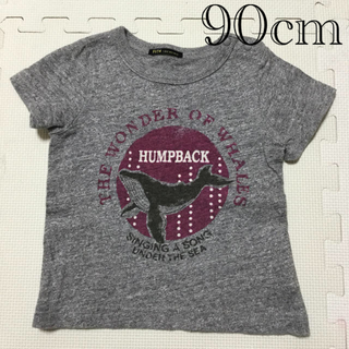 フィス(FITH)のFITH 半袖Tシャツ 90cm(Tシャツ/カットソー)