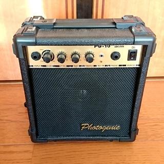 フォトジェニック(Photogenic)のPhotogenic PG-10 ギター・ベースアンプ(ギターアンプ)