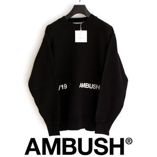 アンブッシュ(AMBUSH)の新品 AMBUSH スエット ブラック(スウェット)
