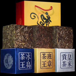 kinjinhoo様のご専用ページ(茶)