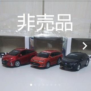 トヨタ(トヨタ)のトヨタプルバックカー 非売品  ミニカー(ミニカー)