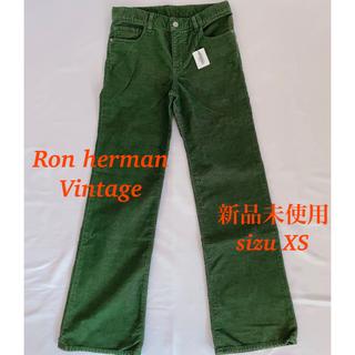 ロンハーマン(Ron Herman)の【新品未使用】Ronherman Vintage コーデュロイパンツ(カジュアルパンツ)