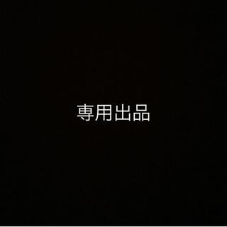 ニンテンドウ(任天堂)のapelila9様専用(家庭用ゲーム機本体)