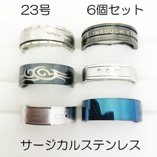 23号 指輪 サージカルステンレス 高品質 まとめ売り リング ブルー(リング(指輪))