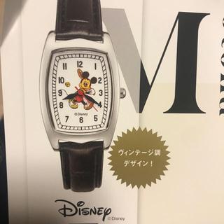 タカラジマシャ(宝島社)のオトナミューズ  付録 6月号☆ミッキーマウス時計(腕時計)