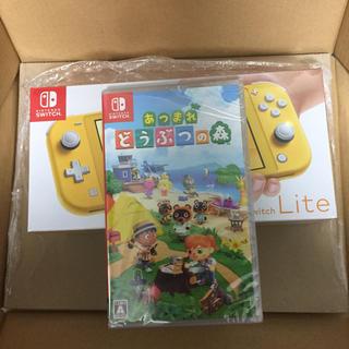 ニンテンドースイッチ(Nintendo Switch)の新品未開封 Nintendo switch lite イエロー どう森 セット(家庭用ゲーム機本体)