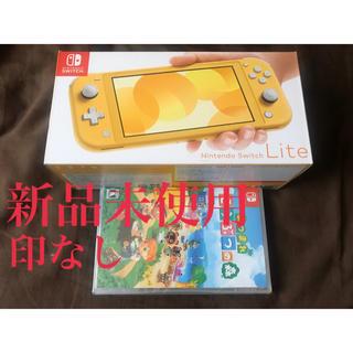 ニンテンドースイッチ(Nintendo Switch)のNintendo Switch Lite 本体 イエロー+あつまれどうぶつの森(家庭用ゲーム機本体)