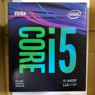インテレクション(INTELECTION)のCore i5-9400F BOX CPU intel インテル  新品未開封(PCパーツ)