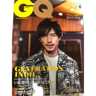 GQ JAPAN (ジーキュー ジャパン) 2020年 06月号(専門誌)