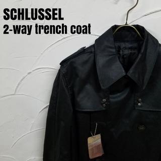 シュリセル(SCHLUSSEL)のSCHLUSSEL/シュリセル 2way トレンチ コート(トレンチコート)