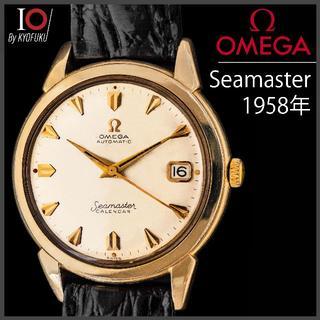 オメガ(OMEGA)の(232) 極レア美品 ★ オメガ シーマスター ★ 1958年 稼働品(腕時計(アナログ))