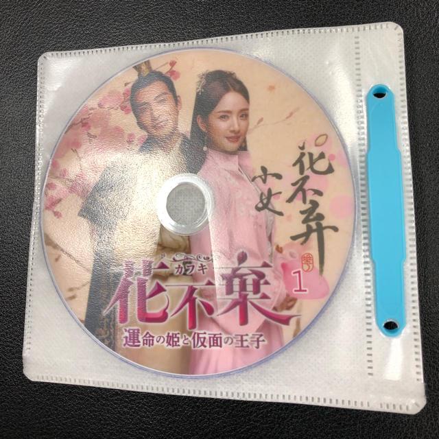カフキ 中国 ドラマ