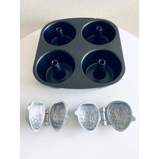 ウィリアムズソノマ(Williams-Sonoma)の製菓用具 ケーキ型 ウィリアムズソノマ 購入(調理道具/製菓道具)