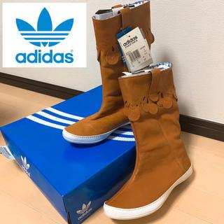 アディダス(adidas)の【定価17600円】アディダス♡STAN BOOT KAWAII W 23.5(ブーツ)