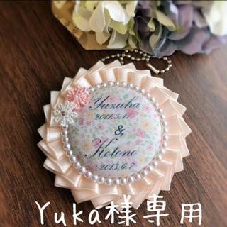 Yuka様専用 お名前ロゼット⑅◡̈*(ネームタグ)