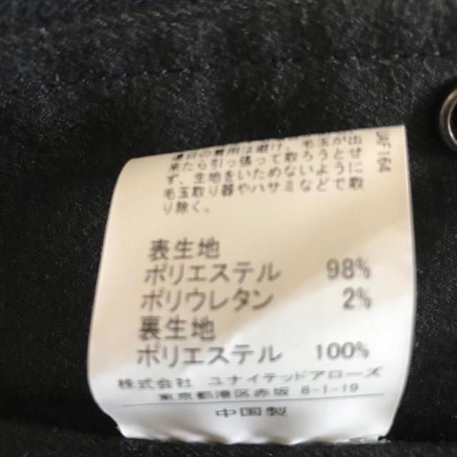 UNITED ARROWS(ユナイテッドアローズ)の ユナイテッドアローズ グリーンレーベル リラクシング ブラックコーチジャケット メンズのジャケット/アウター(その他)の商品写真