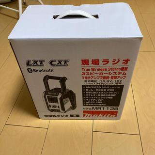 マキタ(Makita)のマキタ 最新型現場ラジオ MR113B 黒  新品未開封(ラジオ)