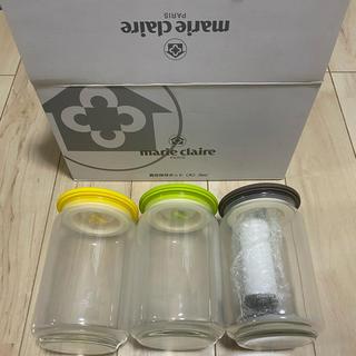 マリクレール(Marie Claire)のマリクレール 真空保存容器3つセット ガラス製(食器)