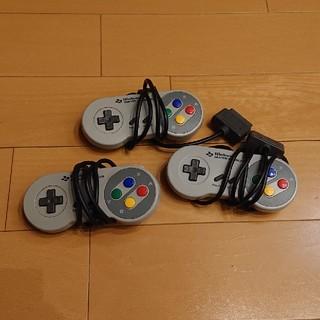 スーパーファミコン(スーパーファミコン)のスーパーファミコン コントローラー 3個(その他)