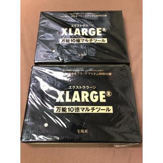 エクストララージ(XLARGE)の2個セット  XLARGE(R)(エクストララージ)特製 万能10徳マルチツール(その他)