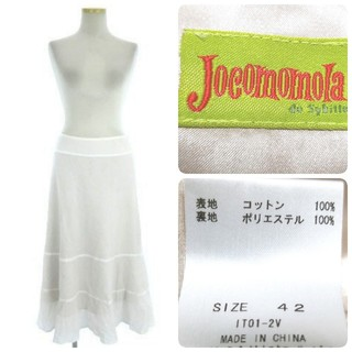 ホコモモラ(Jocomomola)のホコモモラ シビラ 春夏 ホワイト 清楚なコットンロングフレアスカート Lサイズ(ロングスカート)