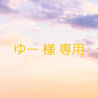 モリナガセイカ(森永製菓)のステラおばさん ポイントカード 5枚(フード/ドリンク券)