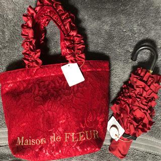 メゾンドフルール(Maison de FLEUR)の【新品】Maison de FLEUR バック 日傘 (傘)