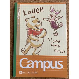 クマノプーサン(くまのプーさん)のキャンパスノート くまのプーさん(ノート/メモ帳/ふせん)