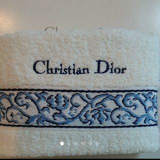 クリスチャンディオール(Christian Dior)の【美品】Dior★刺繍入りミニタオル※コットン100% 34×34㎝(タオル/バス用品)