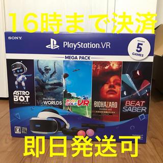 プレイステーションヴィーアール(PlayStation VR)の【新品】PlayStation VR MEGA PACK メガパック SONY(その他)