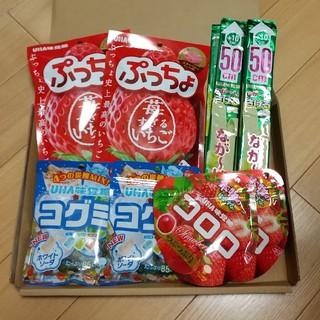 ユーハミカクトウ(UHA味覚糖)のお菓子詰め合わせ グミ ソフトキャンディ色々①(菓子/デザート)