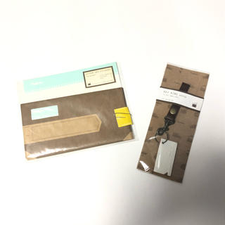 キーリング&レターセット(カード/レター/ラッピング)